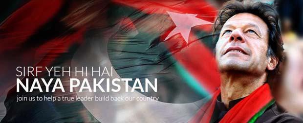 Pakistan-Tehreek-e-Insaf-PTI-Candidates-list